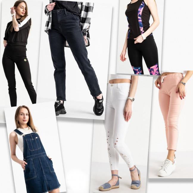 10068 микс женской одежды с дефектами (5 ед) МИКС: артикул 1123214
