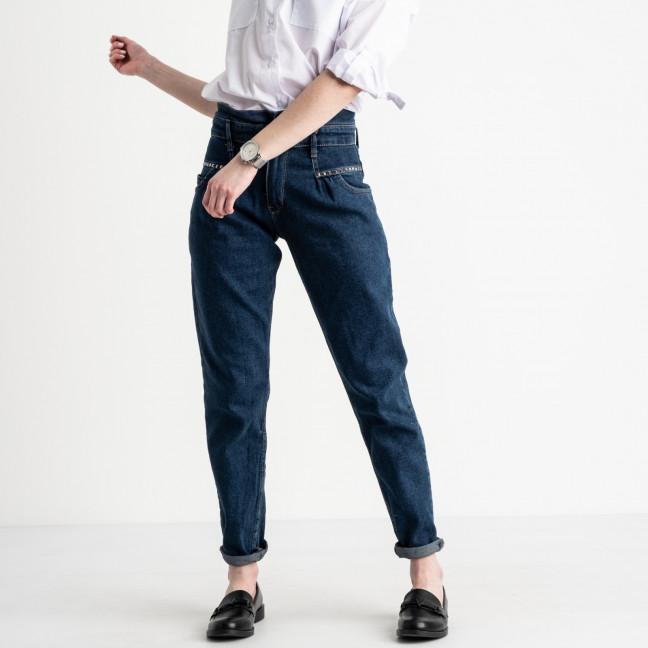 1075 Woox джинсы-баллоны синие котоновые ( 7 ед. размеры : 25.26.27.27.28.29.30) Woox: артикул 1119513