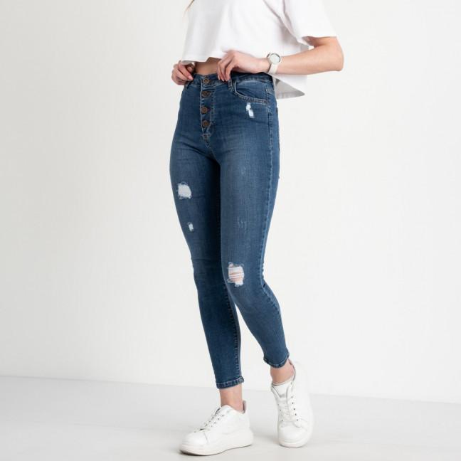 0015-8431 джинсы голубые стрейчевые (9 ед. размеры: 26/2.27/2.28/2.29.30.31) Джинсы: артикул 1122762