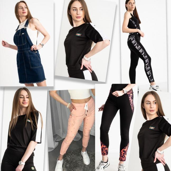 10071 микс женской одежды  с незначительными дефектами (7 ед.) МИКС: артикул 1122755