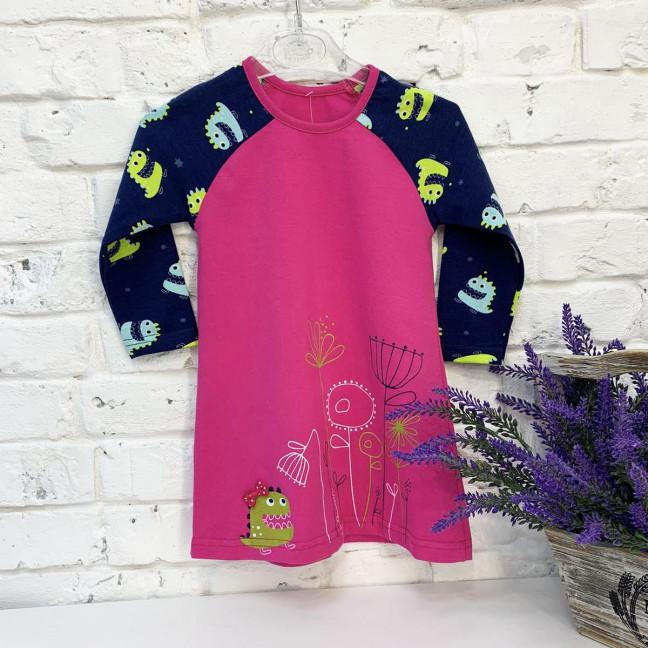 0708 платье розовое на девочку 1-3 года (3 ед. размеры: 86.92.98) Маленьке сонечко: артикул 1121668