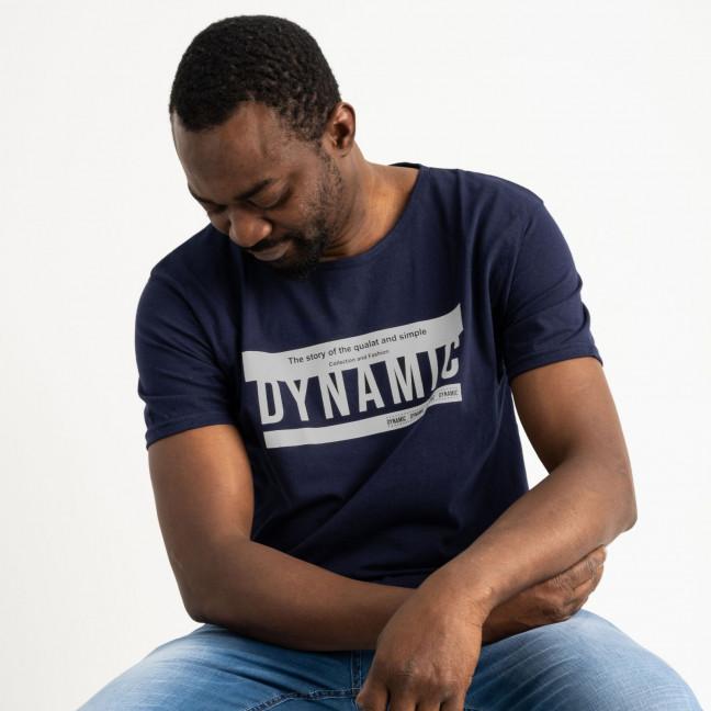 2713-2 синяя футболка батальная мужская с принтом (4 ед. размеры: XL.2XL.3XL.4XL) Футболка: артикул 1119942