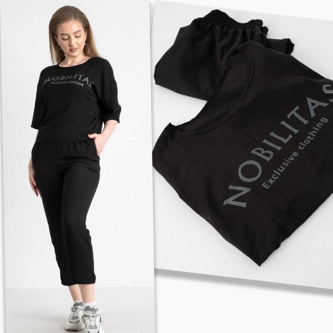 9005-1 черный спортивный костюм женский полубатальный ( 5 ед. размеры: 46.48.50.52.54)  Спортивный костюм: артикул 1122369