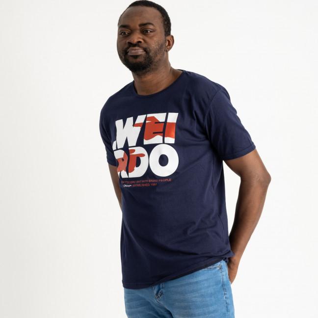 2708 синяя футболка батальная мужская с принтом (4 ед. размеры: XL.2XL.3XL.4XL) Футболка: артикул 1118889