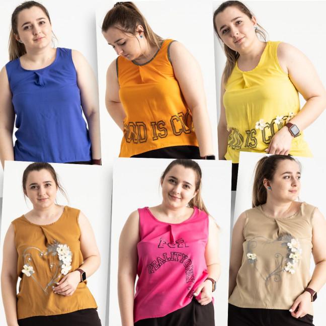 1701 блузка батальная микс из цветов и моделей (6 ед. размеры: 46.48.50.52.54) Без выбора моделей Блузка: артикул 1120114