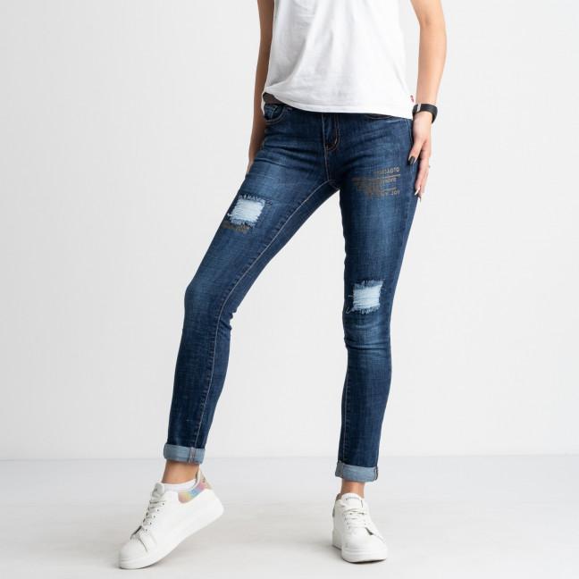 5006 OK&OK джинсы женские синие стрейчевые (6 ед. размеры: 25.26.27.28.29.30) OKOK: артикул 1123453