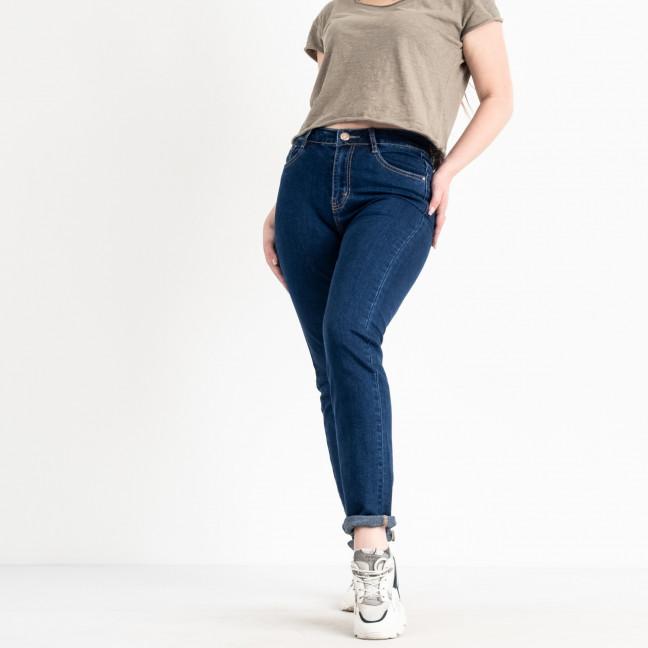 0292 Vindavision джинсы женские батальные синие стрейчевые (6 ед.размеры: 31.32.32.34.36.38) Vindasion: артикул 1122900