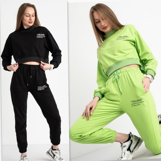 7806 M&C спортивный костюм женский микс 2-х цветов (3 ед. размеры: универсал S-L ) M&C: артикул 1122624