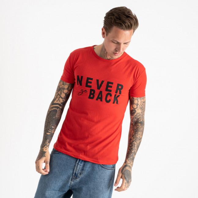 2609-3 футболка мужская с принтом (4 ед. размеры: M.L.XL.2XL) Футболка: артикул 1120949
