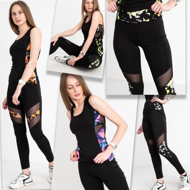 0468-231 фитнес-костюм женский стрейчевый микс цветов (4 ед. размеры: S-M/2, L-XL/2) Без выбора цветов Фитнес-костюм: артикул 1122694