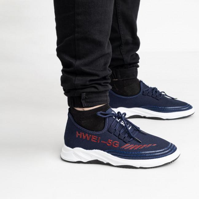 1969-37 кроссовки синие мужские с красным принтом (7 ед. размеры: 42/2.43/2.44/2.45) Кроссовки: артикул 1121858