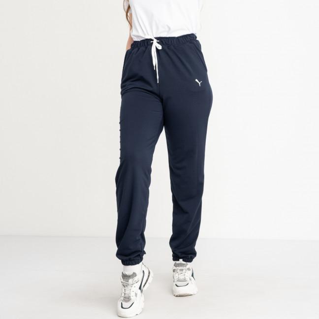 14870-9  Mishely темно-синие брюки женские спортивные батальные стрейчевые (4 ед. размеры: 50.52.54.56) Mishely: артикул 1121501