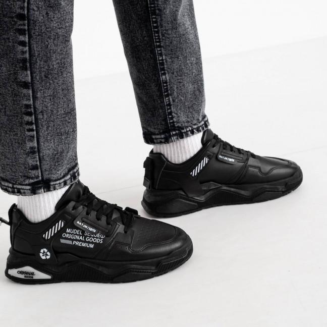 181120-32 черные кроссовки мужские (10 ед. размеры: 39.40.40.41.41.42.42.43.43.44) Кроссовки: артикул 1119484