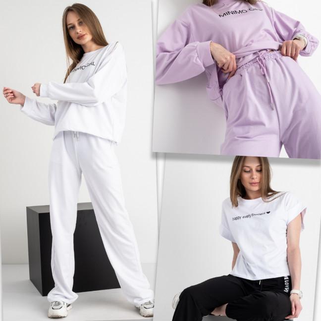 7807-101 M&C спортивный костюм женский микс 3-х цветов (3 ед. размеры: универсал S-L ) M&C: артикул 1122695