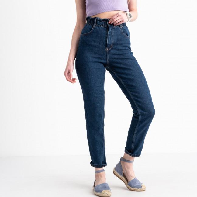 2620 Sasha джинсы синие женские стрейчевые (8 ед.размеры: 26.27/2.28/2.29.30.31) Sasha: артикул 1122064
