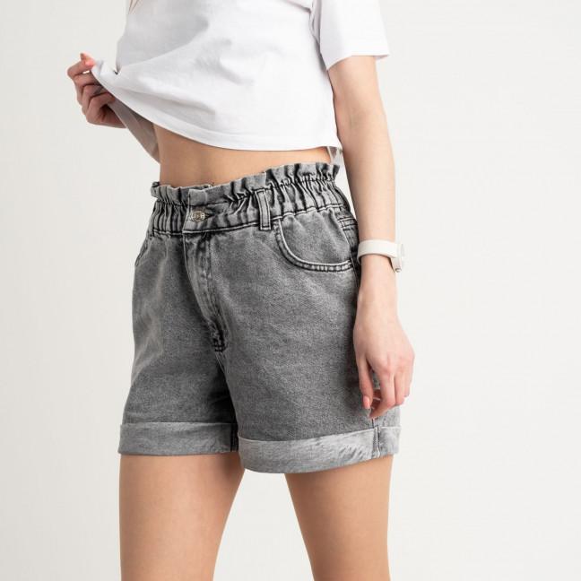 4021-5 Real Focus шорты джинсовые серые котоновые (5 ед. размеры: 26.27.28.29.30) Real Focus: артикул 1122337