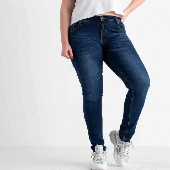0602 Fashion Jeans джинсы батальные синие стрейчевые ( 6 ед. размеры: 31.32.33.34.36.38) Fashion jeans: артикул 1118004