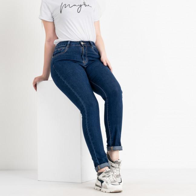 0291 Vindasion джинсы женские полубатальные синие стрейчевые (6 ед.размеры: 28.29.30.31.32.33) Vindasion: артикул 1122899