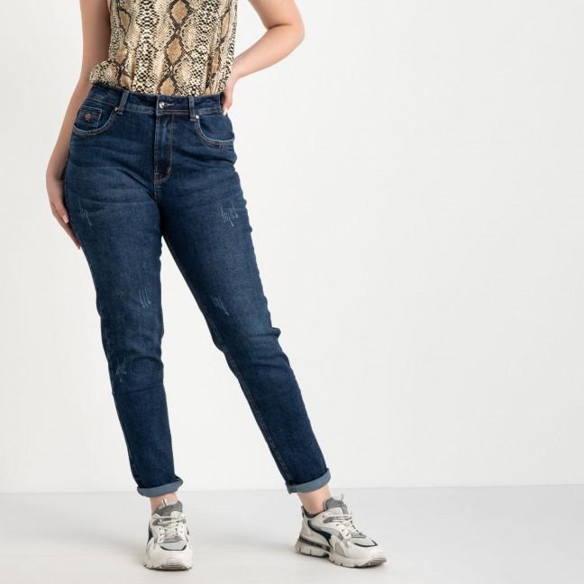 0057-1 А Relucky джинсы батальные синие стрейчевые (6 ед. размеры: 31.32.33.34.36.38) Relucky: артикул 1123487