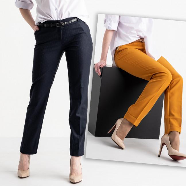 13010 микс Larex брюки женские котоновые (5 ед. размеры: 36.38.44.46.48) Larex: артикул 1120009
