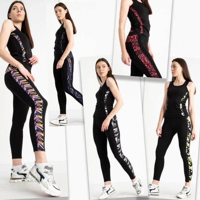 0468-109 фитнес-костюм женский стрейчевый микс цветов (4 ед. размеры: S-M/2, L-XL/2) Без выбора цветов Фитнес-костюм: артикул 1121900