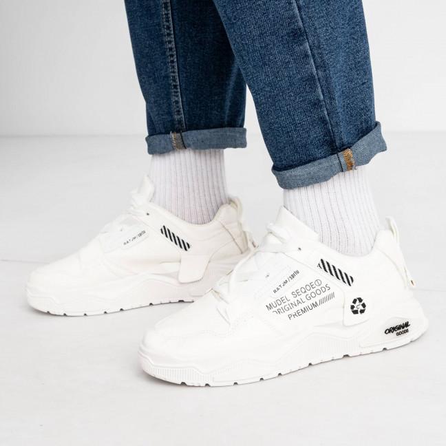 181120-3 белые кроссовки мужские (10 ед. размеры: 39.40.40.41.41.42.42.43.43.44) Кроссовки: артикул 1119482