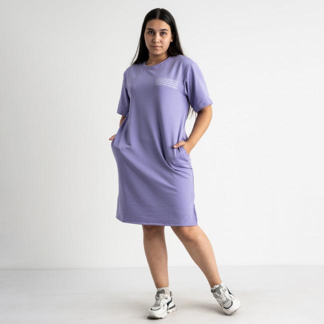 5566-3 Mishely платье лавандовое полубатальное из двунитки  (4 ед. размеры: 46.48.50.52) Mishely: артикул 1123438