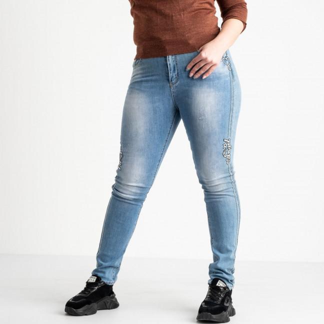 1276 Lady N джинсы батальные женские синие стрейчевые (6 ед. размеры: 30.31.32.33.34.36) Lady N: артикул 1091081