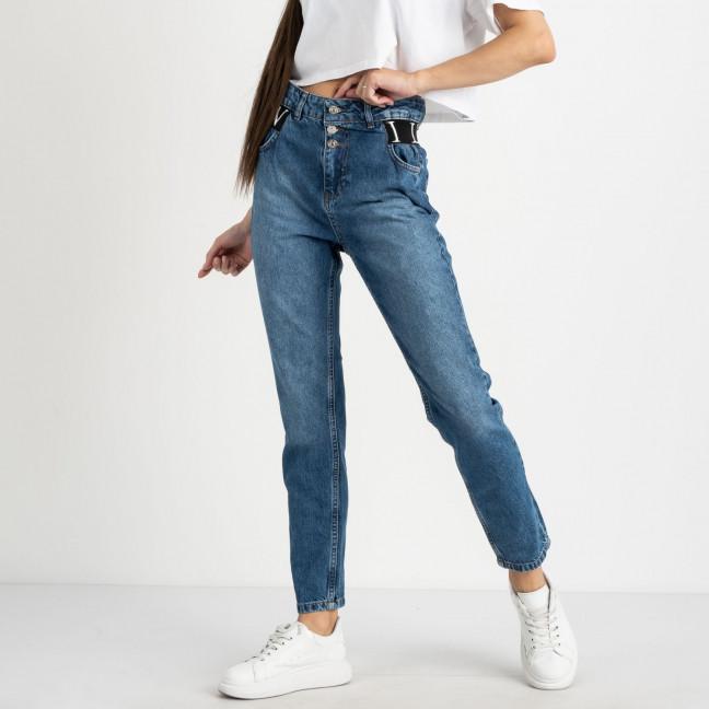 0629 Periscope джинсы женские синие котоновые (5 ед. размеры: 26.27/2.28.29) Periscope: артикул 1123095