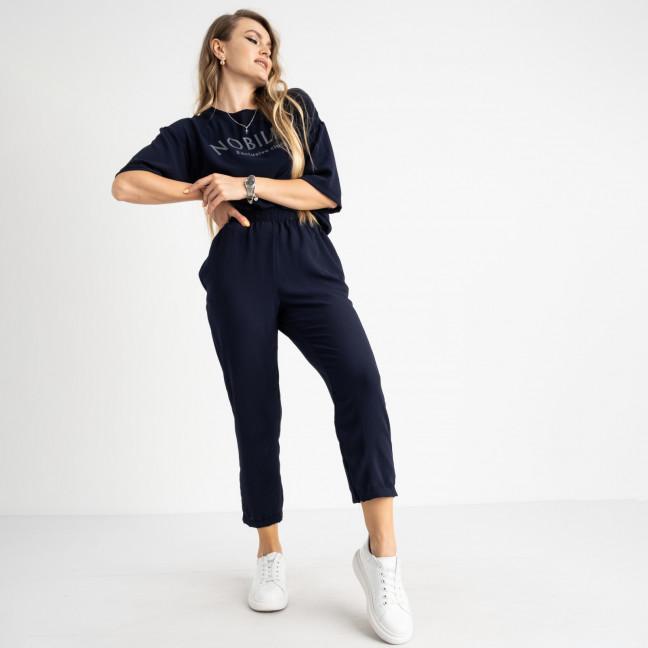 9005-5 синий спортивный костюм женский полубатальный ( 5 ед. размеры: 46.48.50.52.54)  Спортивный костюм: артикул 1122373