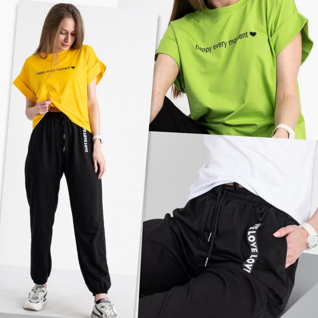 7705 M&C спортивный костюм женский микс 3-х цветов (3 ед. размеры: универсал S-L ), отправка 16.06.21 M&C: артикул 1122575