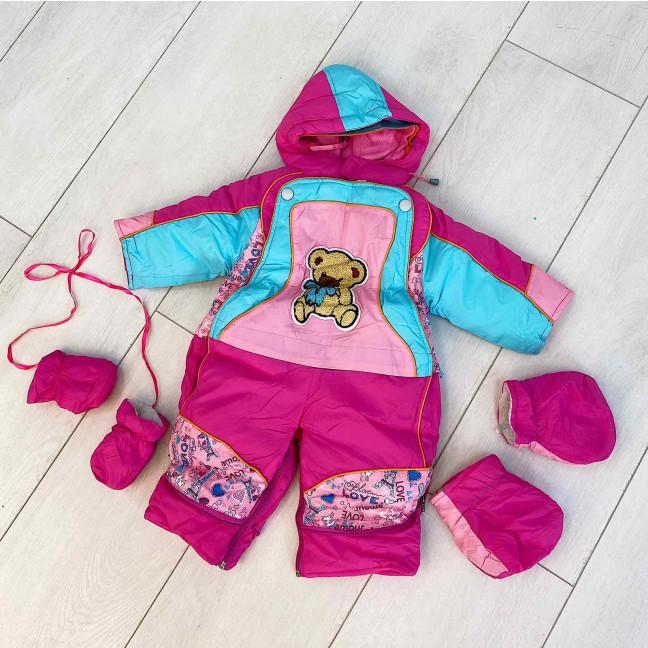 0163-1 Super Clever розовый комбинезон-трансформер на овчине на девочку от 6 мес до 1,5 года ( 5 ед размеры на бирке : X.XL.2XL.3XL.4XL) Super Clever: артикул 1123609