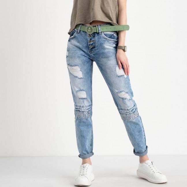 8257 Vanver джинсы женские голубые котоновые ( 6 ед. размеры: 25.26.27.28.29.30) Vanver: артикул 1122244