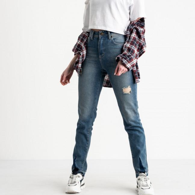 0006 Miss Silk джинсы женские с рванкой коттоновые (8 ед. евро-размеры: 34/2.36/2.38/2.40.42) Miss Silk: артикул 1116284
