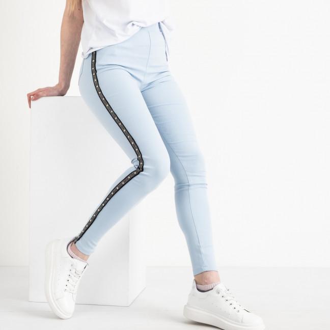 8059-7 Yimeite голубые брюки женские стрейчевые (6 ед. размеры: 25/2.26.27.28.29) Yimeite: артикул 1120812