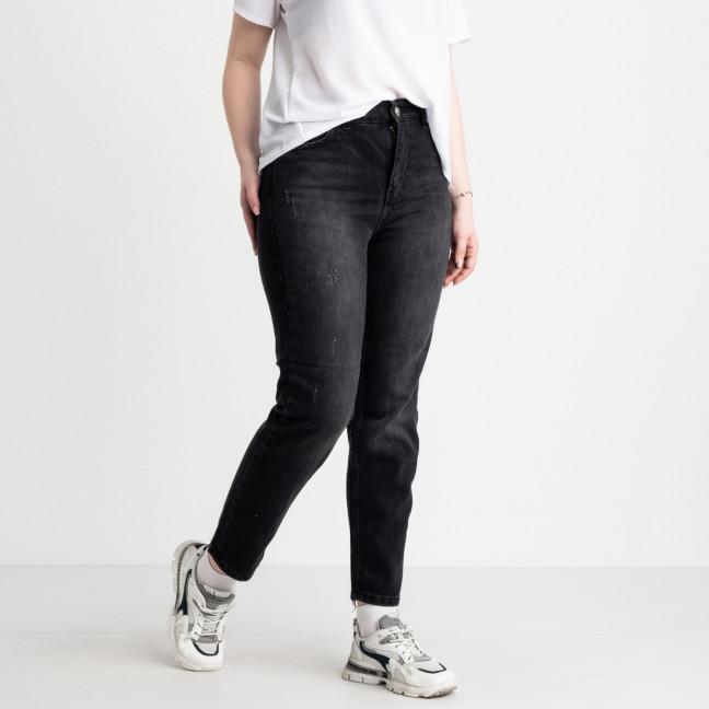 0974 Happy pink джинсы черные женские котоновые (8 ед. размеры: 34.36/2.38/2.40.42.44) Happy Pink: артикул 1122082