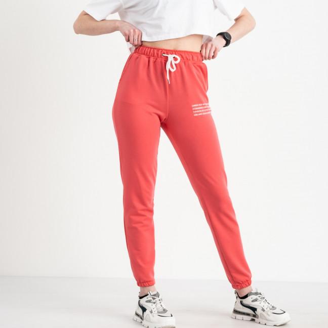 1433-8 коралловые женские спортивные брюки из двунитки (4 ед. размеры: S.M.L.XL) Спортивные штаны: артикул 1120195