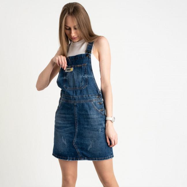 0332-1 Relucky сарафан женский синий котоновый (6 ед. размеры:25.26.27.28.29.30) Relucky: артикул 1122454