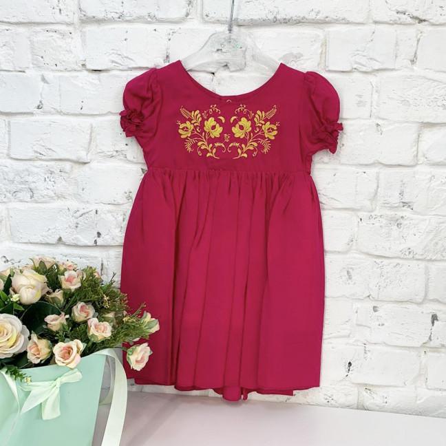 0264-3 платье малиновое на девочку 1-3 года (3 ед. размеры : 80.92.104) Маленьке сонечко: артикул 1121515