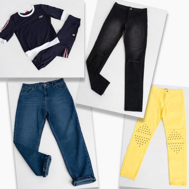 10078 микс женской одежды с незначительными дефектами (4 ед.) МИКС: артикул 1122850
