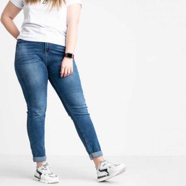 0524-6 A Relucky джинсы батальные синие стрейчевые (6 ед. размеры:.31.32.33.34.36.38) Relucky: артикул 1120180