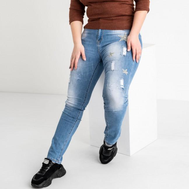 1275 Lady N джинсы батальные женские синие стрейчевые (6 ед. размеры: 30.31.32.33.34.36) Lady N: артикул 1091085