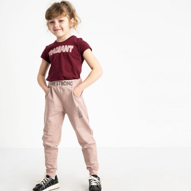 7585-3 бежевые спортивные брюки из двунитки на девочку 6-10 лет (5 ед. размеры: 28.30.32.34.36) Спортивные штаны: артикул 1119960