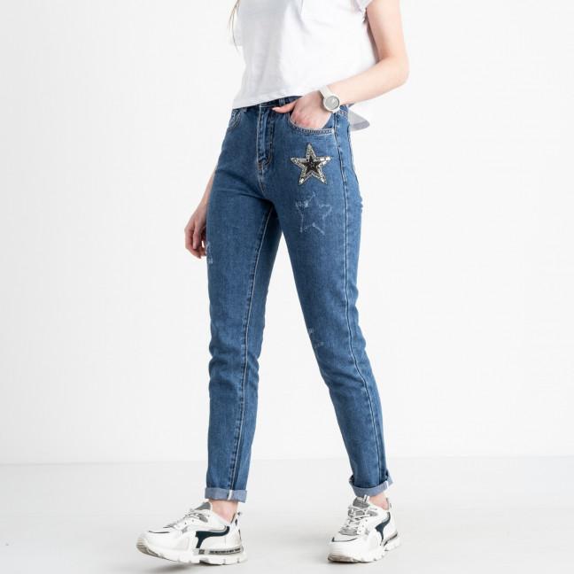 1269 Lady N джинсы женские синие стрейчевые ( 6 ед. размеры: 25.26.27.28.29.30) Lady N: артикул 1121926