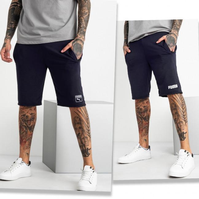 1107-2 спортивные шорты мужские микс 2-х моделей (5 ед. размеры: 46.48.50.52.54) Шорты: артикул 1120426