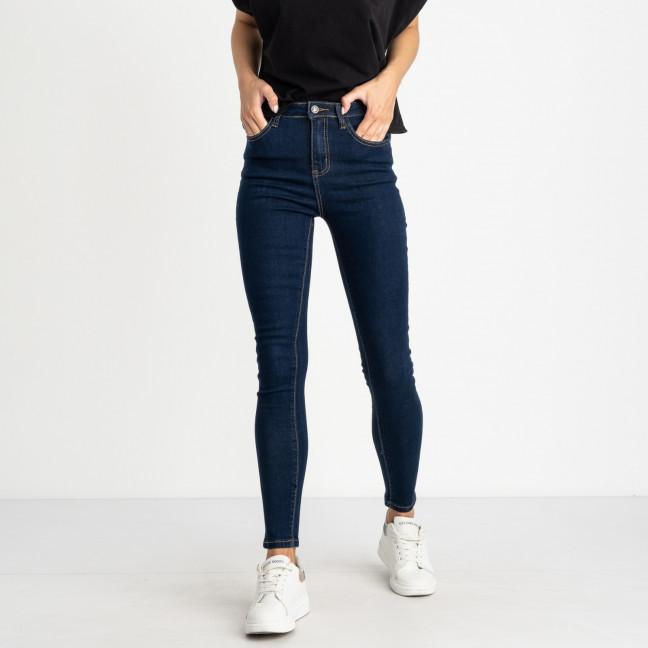 5005 New Jeans американка синяя стрейчевая (6 ед. размеры: 25.26.27.28.29.30) New Jeans: артикул 1123617