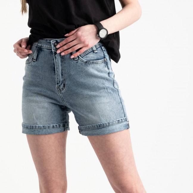 0040-9 S Relucky шорты голубые женские стрейчевые (6 ед. размеры: 25.26.27.28.29.30) Relucky: артикул 1120050