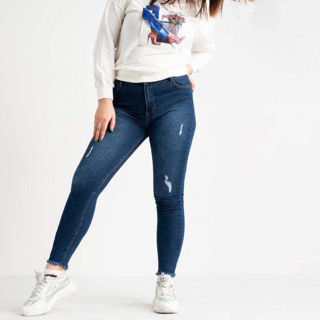 9012 Forgina американка полубатальная синяя стрейчевая (7 ед. размеры: 32.34.36.36.38.40.42) Forgina: артикул 1118281