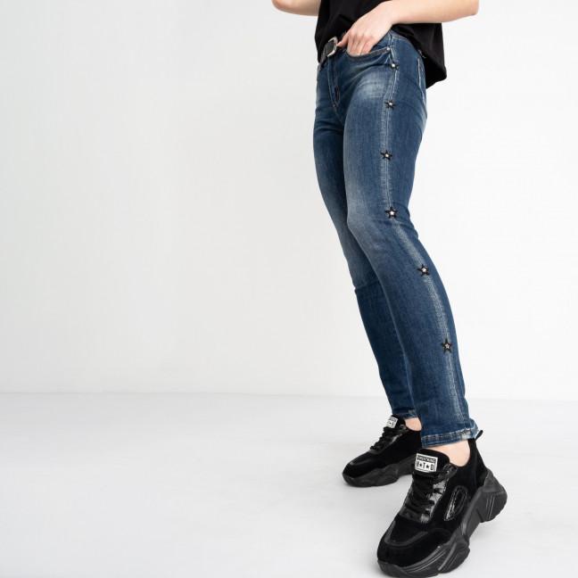 1239 Lady N джинсы полубатальные женские синие стрейчевые (6 ед. размеры: 28.29.30.31.32.33) Lady N: артикул 1118932