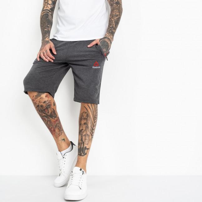 1104-6 серый спортивные шорты мужские (5 ед. размеры: 46.48.50.52.54) Шорты: артикул 1120361